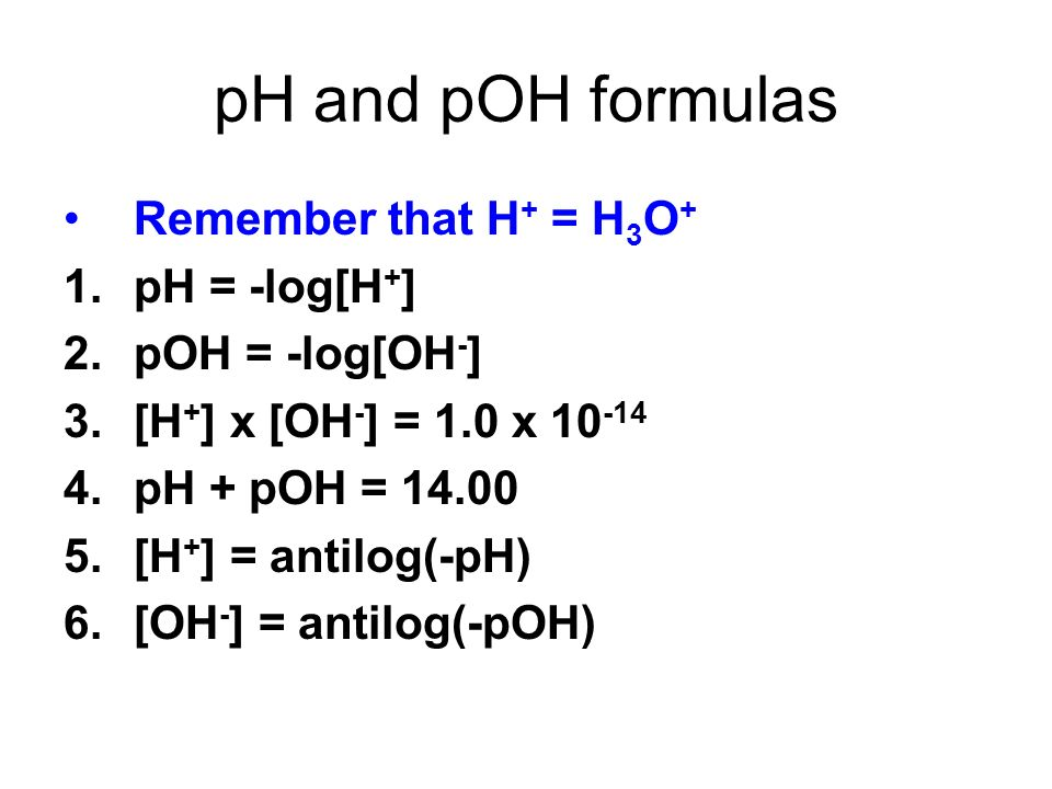 Acids Bases pH ppt download – Ph Poh Worksheet